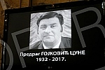 The commemoration of the singer Predrag Gojkovic - Cune held in Radio Belgrade.